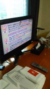 テレビエラー202