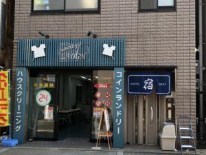 大阪市西成区玉出西2-13-27